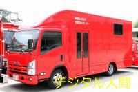 機動鑑識車2012082001
