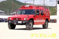 H24年防災訓練17