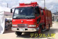 H24年防災訓練31