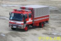 2012022302水防車