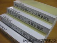 20120519図鑑仕様書