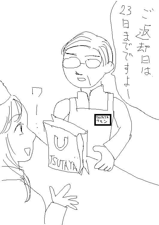 ラモン先生超テキト―杉・・・