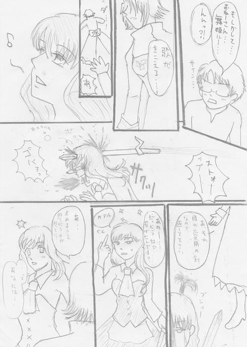 メロディ オブ ハピネス3