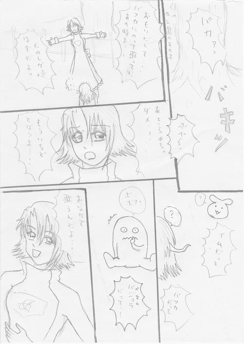 メロディ オブ ハピネス5