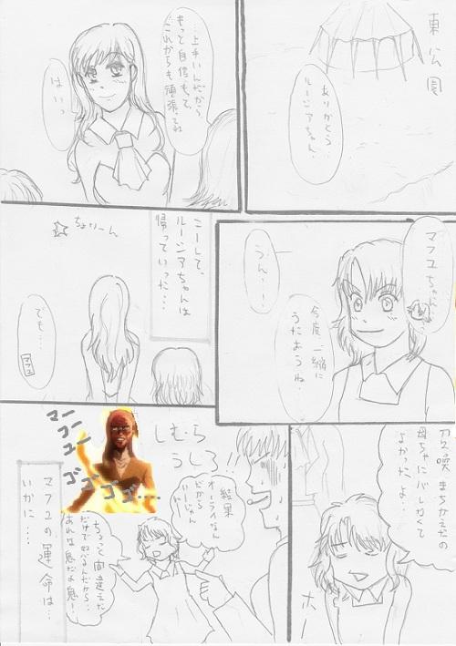 メロディ オブ ハピネス7