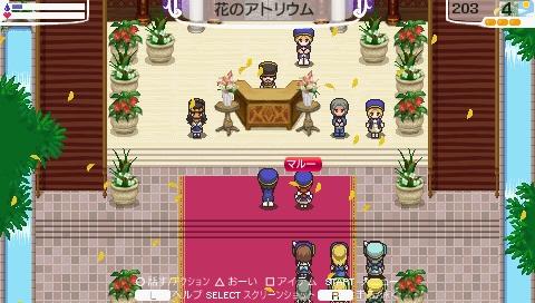 晴れて王族入り(#^.^#)