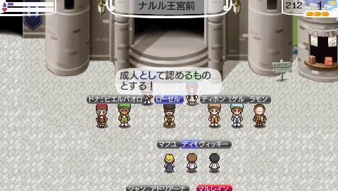 マフユちゃん・・・成人☆
