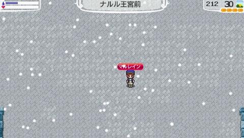 ちょうどいい具合に雪が降ってきました☆