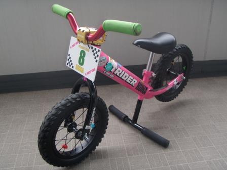 strider02