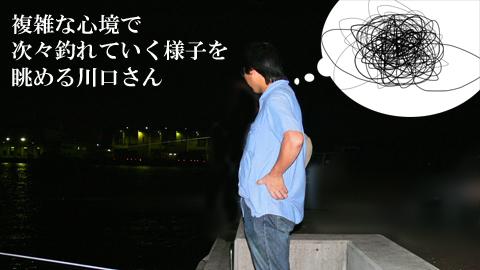 複雑な川口氏2