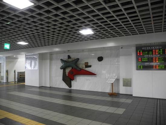 福井県へココロの迎え 20141221~22 (4)