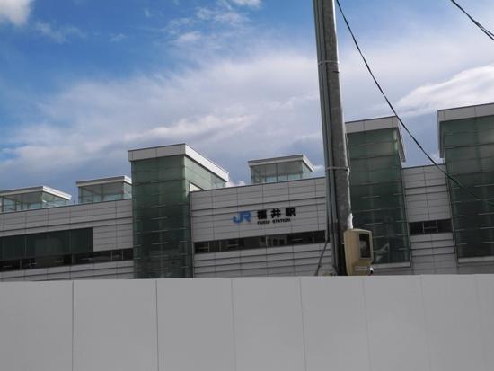 福井県へココロの迎え 20141221~22 (7)