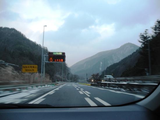 福井県へココロの迎え 20141221~22 (36)