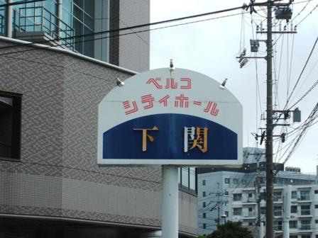 20080918100736.jpg