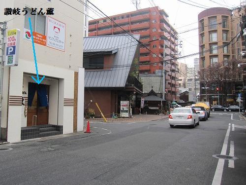 s―うどん薫外見IMG_4324