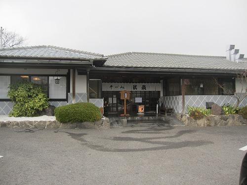 s―武蔵外見IMG_4757