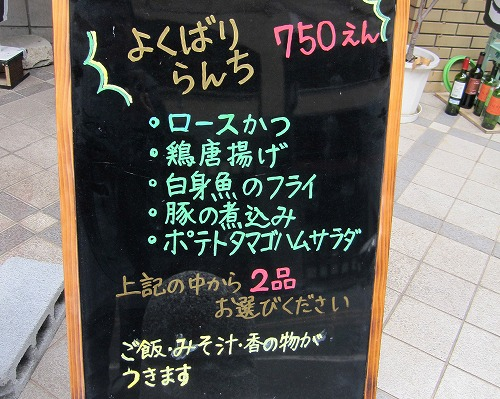 s―志道メニューIMG_5044