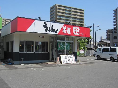 s―田外見IMG_0642