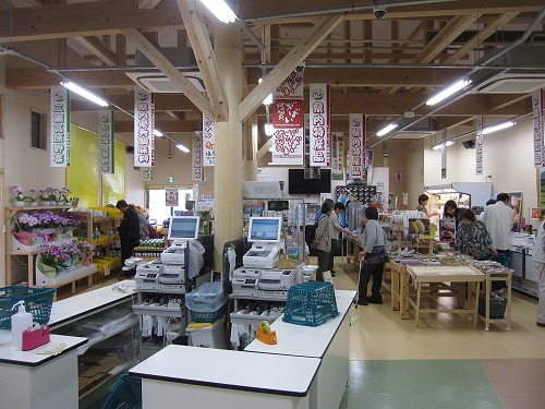 sーさと山売店IMG_1075