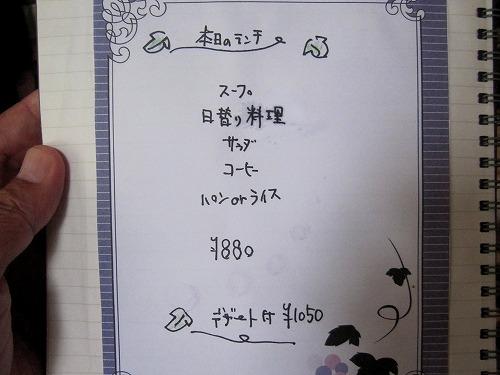 s-キャセロールメニュー5IMG_5532
