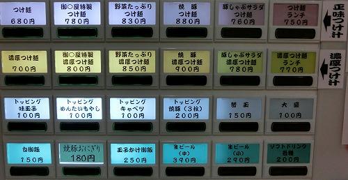 s-御えん自販機CIMG5704