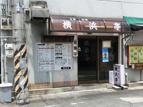 s-横浜外見2CIMG5999