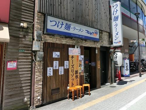 s-フジヤマ外見CIMG6129