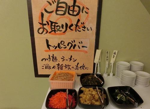 s-フジヤマ惣菜CIMG6121