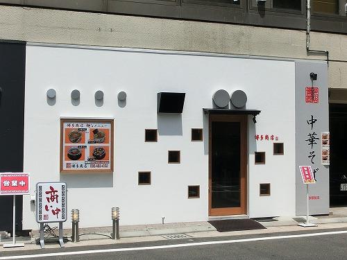 s-博多商店外見CIMG6200