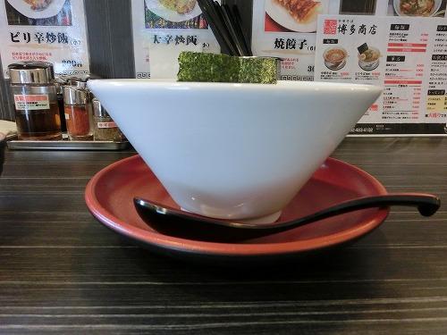 s-博多商店丼CIMG6198