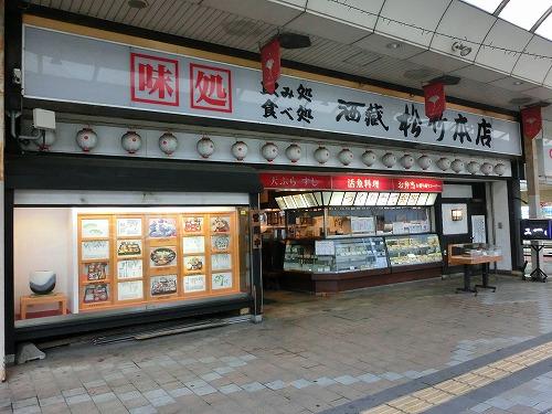 s-松竹外見CIMG8509