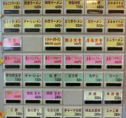 s-一麺亭自販機CIMG8528