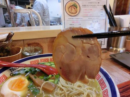 s-鶏麺肉CIMG8856