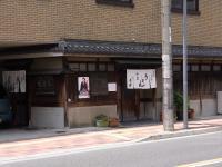 Azuma02.jpg