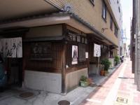 Azuma03.jpg