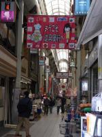 Doguyasuji.jpg