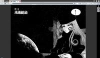 GalaxyExpress999_Vol15.jpg