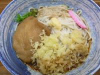 Hiyashi_Sasame.jpg