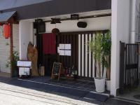 Konakara_FrontView.jpg