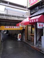 Osho_Ishibasi_01.jpg
