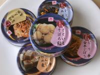 Sozai_Kandume.jpg