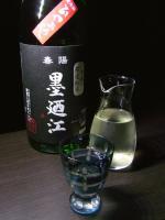 Suminoe_JunmaiHiyaorosi.jpg