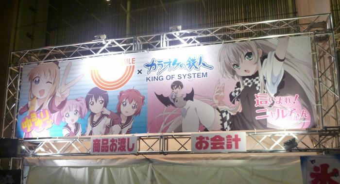 dejikame-2012082505.jpg