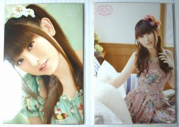 dejikame-2012091802.jpg