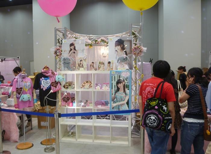 dejikame-2012091806.jpg