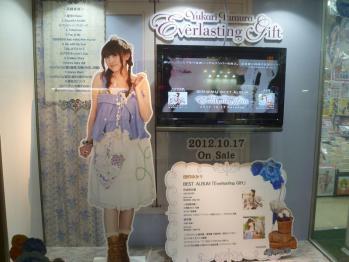 dejikame-2012101700.jpg