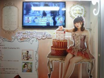 dejikame-2012101701.jpg
