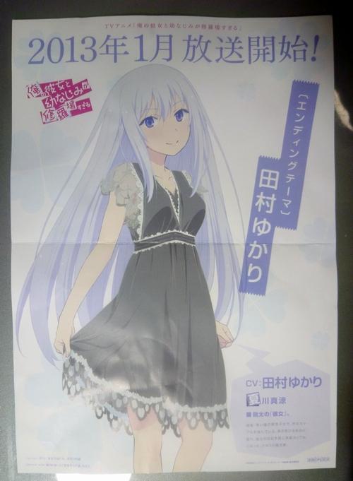 dejikame-20121023yoko4.jpg