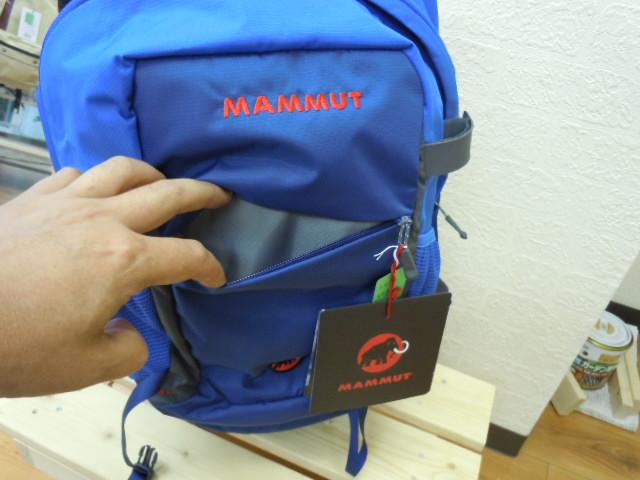 MAMMUTCZ20 009
