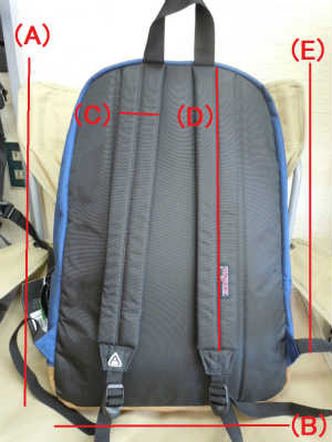 JANSPORT RIGHT PACK TYP7 SIZE